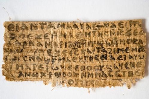 jesus-fragment